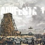 «MANIFESTA 10, Санкт-Петербург» продолжит работу !
