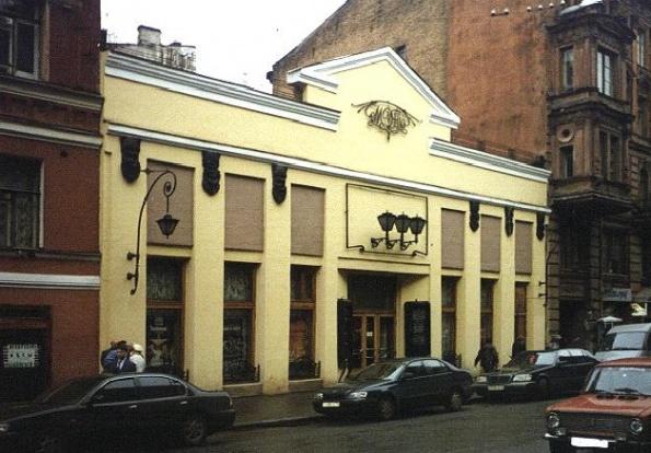 Малый Драматический Театр