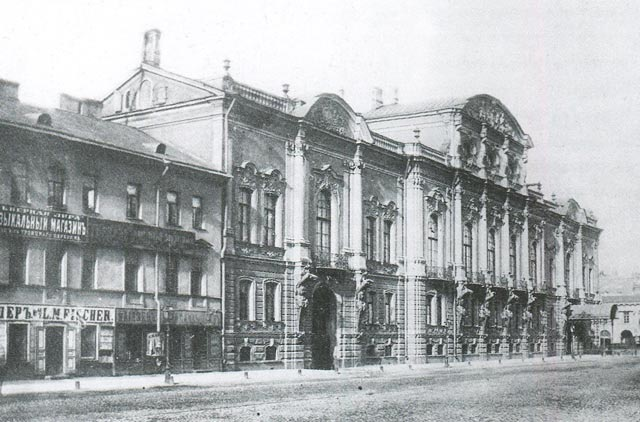 Дворец Белоселских-Белозерских (1915 г)