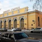 Cанкт-Петербургский международный книжный салон — 2014