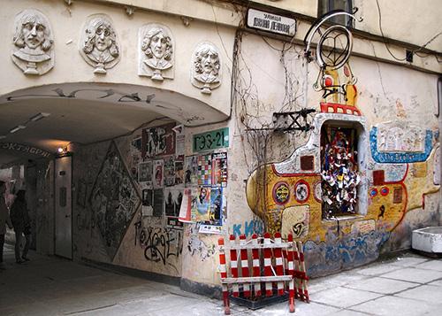 улица Джона Ленона